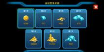星际猎人金币怎么得 新手刷金币方法