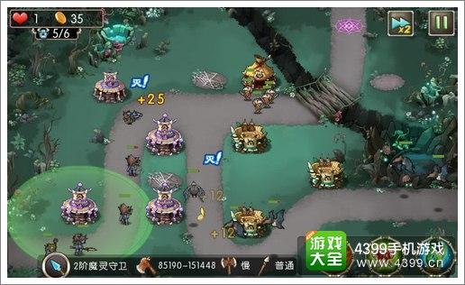 新部落守卫战13-5