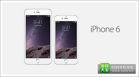iPhone6电池能用多久