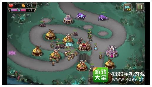 新部落守卫战16-3