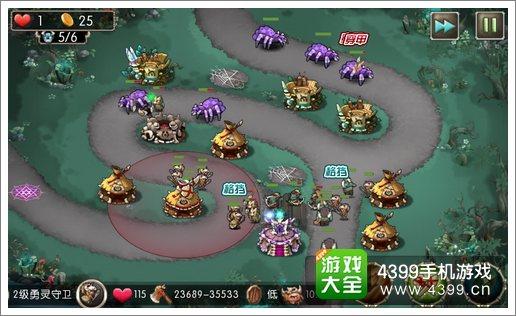 新部落守卫战16-5