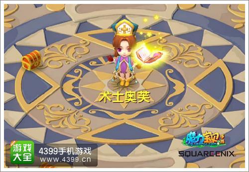 魔力宝贝光武神器5