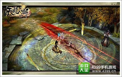 天龙八部3D攻略