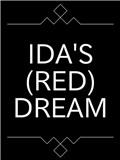 纪念碑谷RED DREAM攻略大全