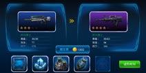 星际猎人武器怎么进阶 武器进阶方法