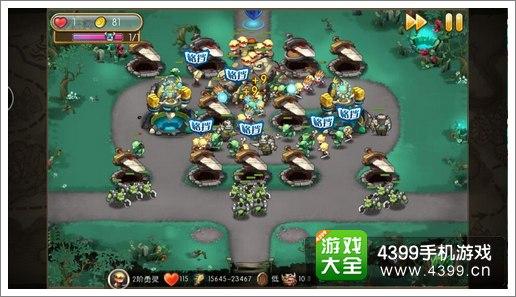 新部落守卫战19-3
