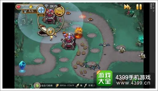 新部落守卫战18-2