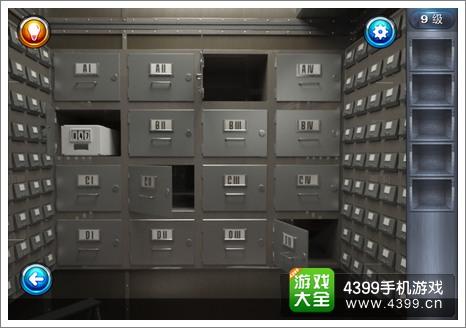 bank escape第九关