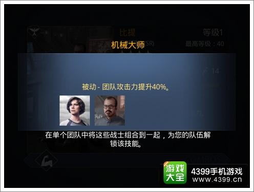 饥饿游戏施惠国崛起卡牌策略