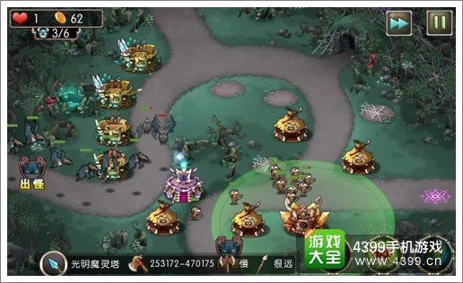 新部落守卫战20-5