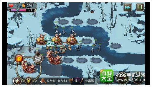 新部落守卫战21-3