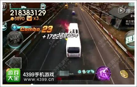 天天飞车光电游侠技能分析 发光特效车