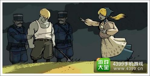 勇敢的心世界大战汉化版