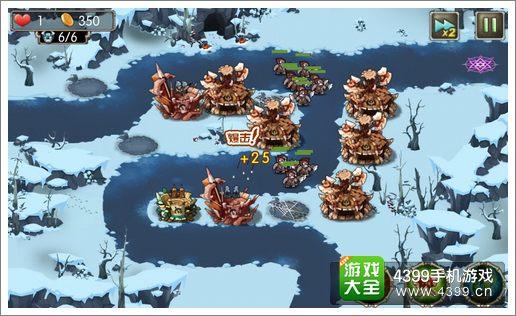新部落守卫战23-5
