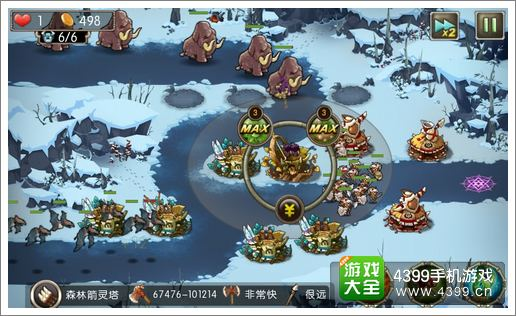 新部落守卫战24-2