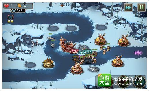 新部落守卫战24-5
