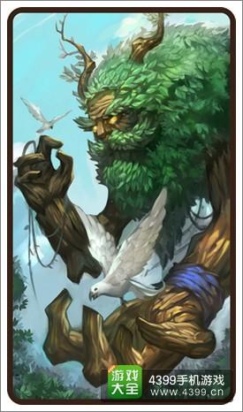 刀塔传奇树精卫士