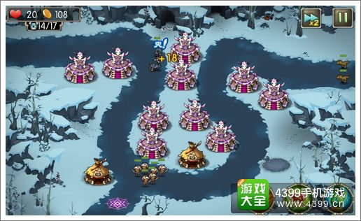 新部落守卫战25-1