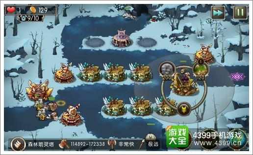 新部落守卫战26-4