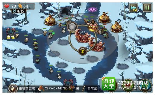 新部落守卫战28-1