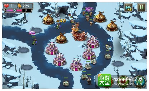 新部落守卫战28-3