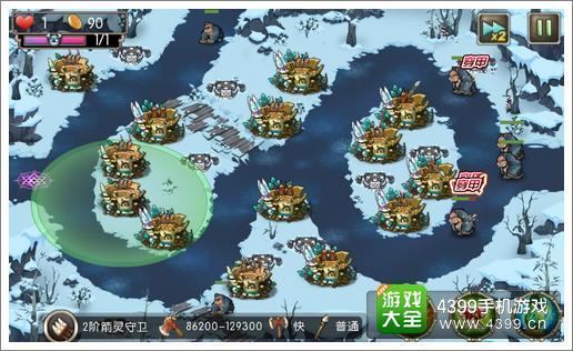 新部落守卫战30-3