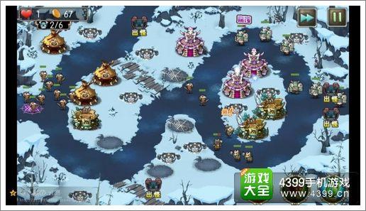 新部落守卫战30-5
