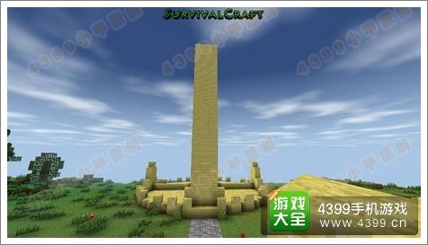 生存战争立体雕像怎么做