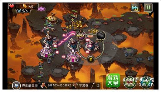 新部落守卫战31-2