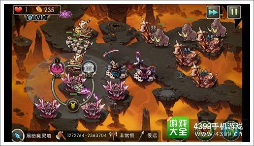 新部落守卫战31-4