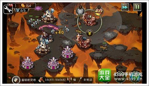 新部落守卫战31-5