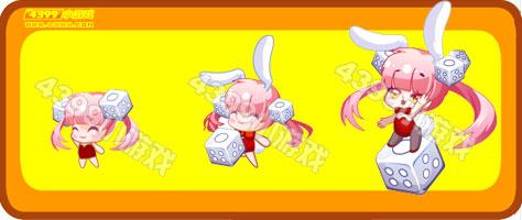 奥比岛小骰子兔-骰子兔萝莉进化图鉴及获得方式