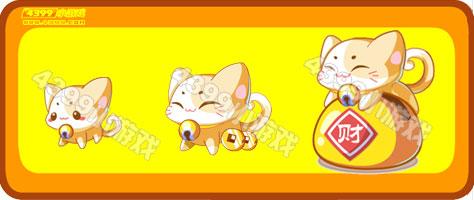 奥比岛小招财猫-富翁招财猫进化图鉴及获得方式