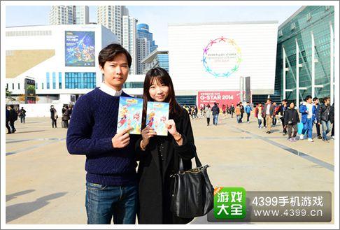 方块西游在韩街头引追捧