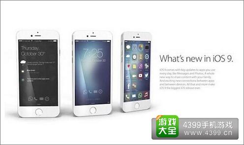 4寸iphone7