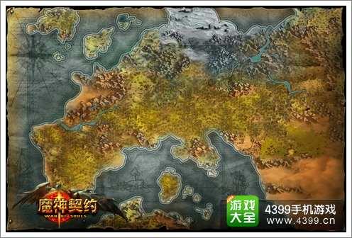魔神契约新地图
