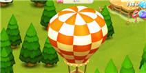 阿狸农场热气球怎么玩 热气球玩法攻略