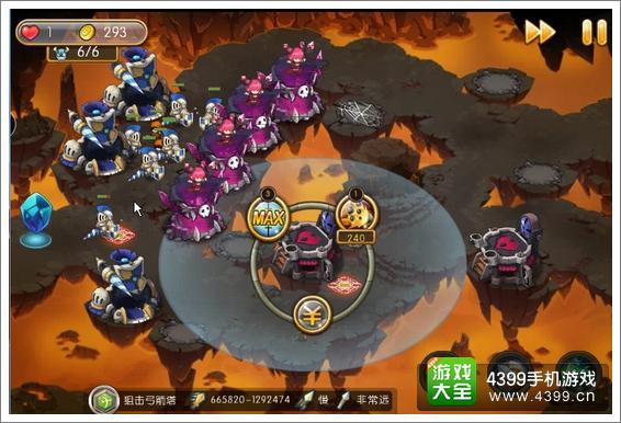 新部落守卫战34-5