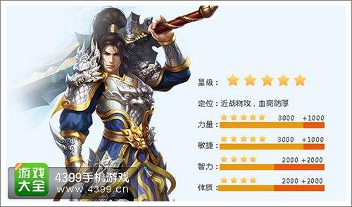 剑仙缘三大职业之剑灵