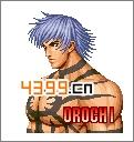 拳皇97大蛇出招表