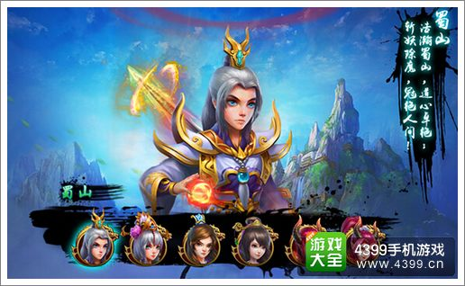 仙剑世界职业介绍