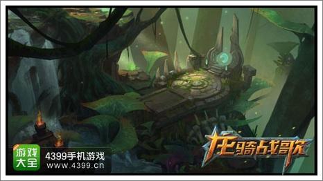 龙骑战歌精灵森林