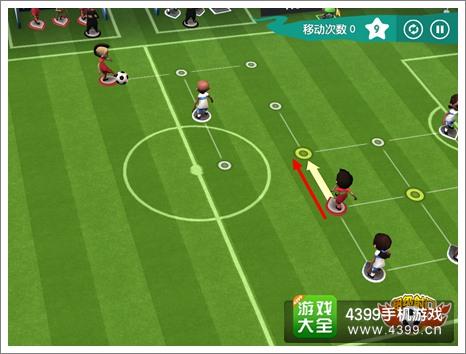 寻径足球2第一步