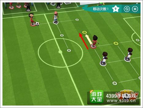 寻径足球2第二步