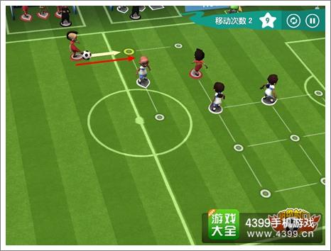 寻径足球2第三步