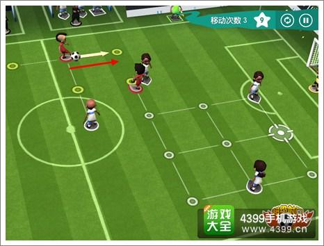 寻径足球2第四步
