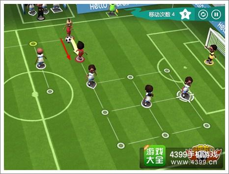 寻径足球2第五步传球