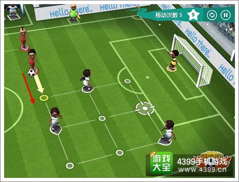 寻径足球2第六步