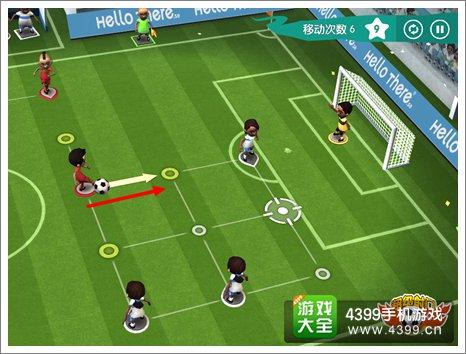 寻径足球2第七步