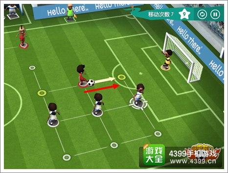 寻径足球2第八步